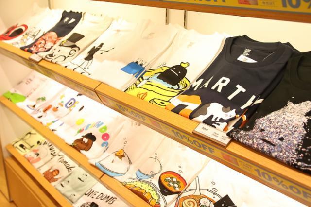 graniph アミュプラザ博多店の画像・写真