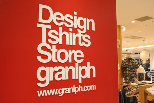 graniph アミュプラザ小倉店の画像・写真